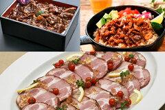 【ふるさと納税】かんたん本格調理牛飯・豚飯とローストポークのスペシャルセットA-0129