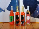 【ふるさと納税】A-133 六歌仙 フルーティーな果実酒セッ...