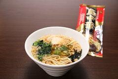 【ふるさと納税】山形名物鳥中華20人前スープ付(2人前1袋×10袋)みうら食品提供A-0741