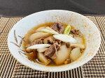 山形名物尾花沢牛芋煮セット(2-3人前)