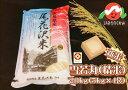 【ふるさと納税】「雪若丸」精米20kg(5kg×4袋)尾花沢