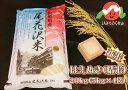 【ふるさと納税】「はえぬき」精米20kg(5kg×4袋)尾花