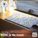 【ふるさと納税】山形緞通 × ミナ ペルホネン birds in the forest (バーズインザフォレスト) XSサイズ F20A-887