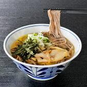 【ふるさと納税】新食感の温肉帯麺(うどん)生麺と泡麩(焼麩)のコラボ(4人前)