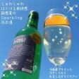 【ふるさと納税】スパークリング日本酒bitts!(330ml×9本)