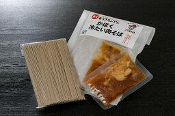 【ふるさと納税】 かほく 冷たい肉そば 冷蔵 セット 4食分 ( 2食分 ×2 セット )と 親鳥 チャーシュー おつまみ 付き