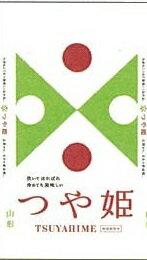 山形県産つや姫10kg(5kg×2袋)