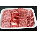 【ふるさと納税】国産交雑牛肩ロース厚切りカルビ約1.0kg
