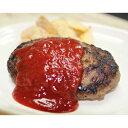 【ふるさと納税】国産牛肉100%ハンバーグ約1.5kg