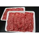 【ふるさと納税】国産交雑牛モモ(すきしゃぶ用)約1.0kg
