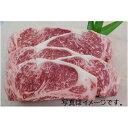 【ふるさと納税】黒毛和牛ロースステーキ約1.2kg