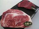 【ふるさと納税】山形牛ヒレ約100gと国産(交雑種)ロース約200g食べ比べセット
