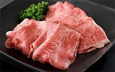 山形牛肩肉約400g