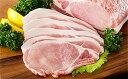 【ふるさと納税】山形庄内豚ロース約1.7kg(しょうが焼き用...