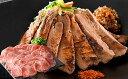 【ふるさと納税】厚切り牛タン約300gと焼肉用牛タンスライス...