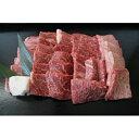 【ふるさと納税】千日和牛焼肉用盛り合わせ 約600g(山形牛...
