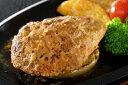 【ふるさと納税】山形牛入り国産牛と山形県産豚手作りハンバーグ...