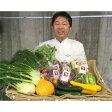 【ふるさと納税】旬のかほくイタリア野菜料理食事券(奥田シェフのお店の優先予約)