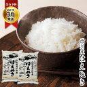 【ふるさと納税】《先行予約》西川産 無洗米 はえぬき 10k...