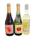 【ふるさと納税】大江町産フルーツ使用 ラフランスワイン&サク...