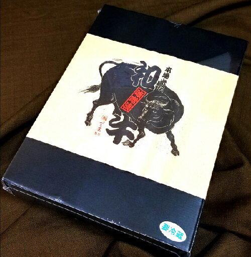 【ふるさと納税】黒毛和牛味噌漬 1kg