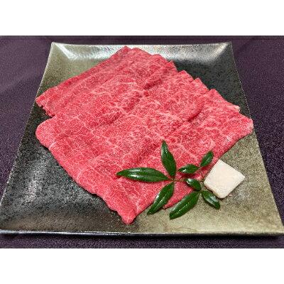 おすすめ11位:米沢牛すき焼き用 400g