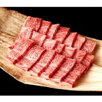 【ふるさと納税】米沢牛焼肉1.6kg(400g×4パック)【1052027】