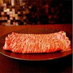 【ふるさと納税】米沢牛ロースすき焼きしゃぶしゃぶ約300g【1108649】