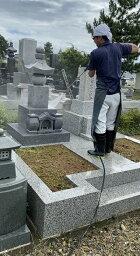 【ふるさと納税】お墓参り・お掃除代行プロのお掃除プラン(清川・立谷沢地区)
