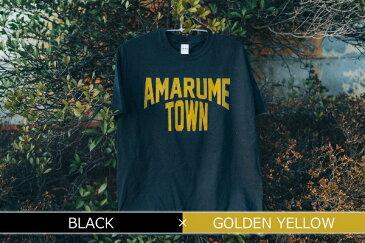 【ふるさと納税】復刻 AMARUME TOWN Tee (BLACK×GOLDEN YELLOW)【今年度限り】