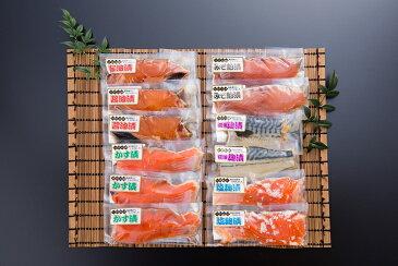 【ふるさと納税】Aコープオリジナル漬魚詰合せ