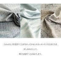 【ふるさと納税】着物地から生まれた、織ピアス・イヤリング化粧箱入りカジュアルフォーマル和装Oriori