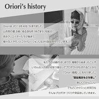 【ふるさと納税】型崩れしない、Orioriポケットチーフ(フォーマル)シルク反物初心者簡単