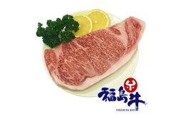 【ふるさと納税】No.0817特選福島牛サーロインステーキ1枚200g×1