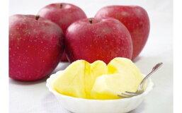 【ふるさと納税】No.1149りんごサンふじ約6kg(28玉)林檎リンゴ