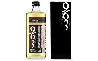 【ふるさと納税】ブレンデッドウイスキー 963黒ラベル 700ml×1本 【お酒・洋酒・リキュール類】