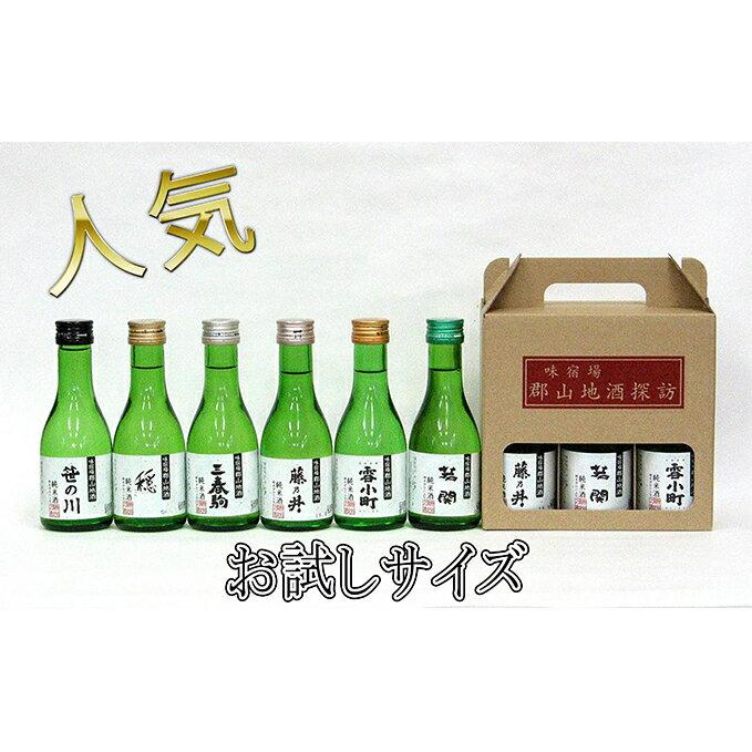 日本酒, 純米酒 180ml6