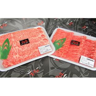 【ふるさと納税】【うねめ牛】すき焼きセット(もも肉700g ロース肉700g)合計1400g 【牛肉・お肉】の画像