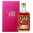 【ふるさと納税】ブレンデッドモルト963 17年ワインウッド...
