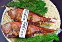 【ふるさと納税】高級煮魚詰合せ(金目姿煮2尾)