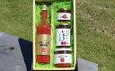 【ふるさと納税】厳選 手摘み トマトジュースプレミアムセット