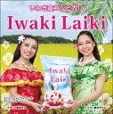 【ふるさと納税】米10kg コシヒカリ【Iwaki Laiki】