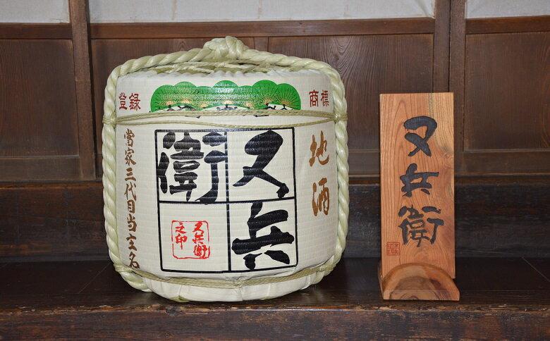 【ふるさと納税】いわきの地酒又兵衛 樽酒(二斗樽):福島県いわき市