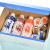 【ふるさと納税】木村パスチャライズ牛乳セット