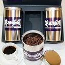 【ふるさと納税】自家焙煎コーヒー豆3種セット