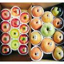 【ふるさと納税】北條農園のりんご・梨味比べ ?4.5kg