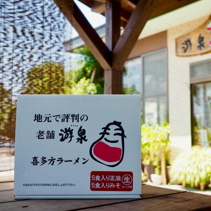 Y-01K 喜多方ラーメン游泉白箱10食入り(しょうゆ味・みそ味)