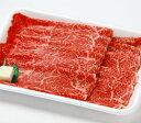 【ふるさと納税】川合精肉店黒毛和牛(福島牛)もも肉スライス9...
