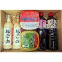 【ふるさと納税】南相馬・若松味噌醤油店の詰め合わせセット