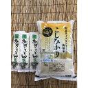 【ふるさと納税】福島県南相馬市産 (有)高ライスセンター栽培...